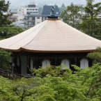Temple of the Silver Pavilion: Ginkakuji!
