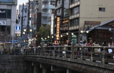The Shijo Ohashi bridge near the Gion area.