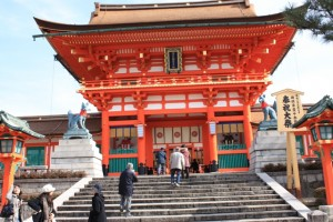 Fushimi Inari Taisha in Kyoto, Japan