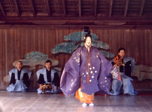 The mystical world of Noh!