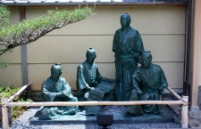 The Big Four; famous samurai from a bygone era