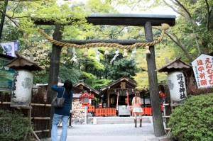 Arashiyama's famous bamboo forest and the Nonomiya Shrine!