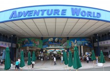 Adventure World: A safari Park with Dolphins, Pandas, Lions and A Roller Coaster!