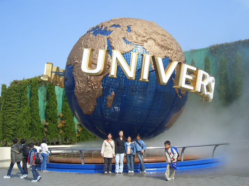 Universal Studios Japan: A Hollywood Experience!