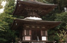 Kontai-ji Temple on Jyubu Mountain: A Yamabushi training camp of Old!