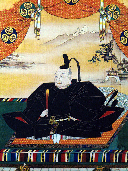 Famous Birthdays Today: 1543 -Tokugawa Ieyasu, Shogun of Japan.