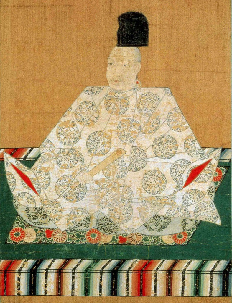 Famous Deaths Today: 1593 – Emperor Ogimachi of Japan.