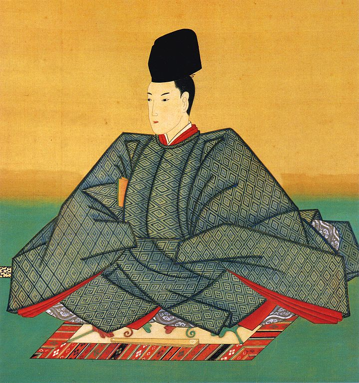 Famous Birthdays Today: 1720 -Emperor Sakuramachi of Japan.