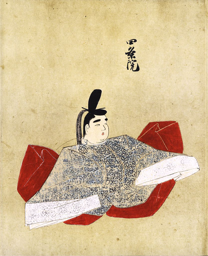 Famous Deaths Today: 1242 -Emperor Shijō of Japan.