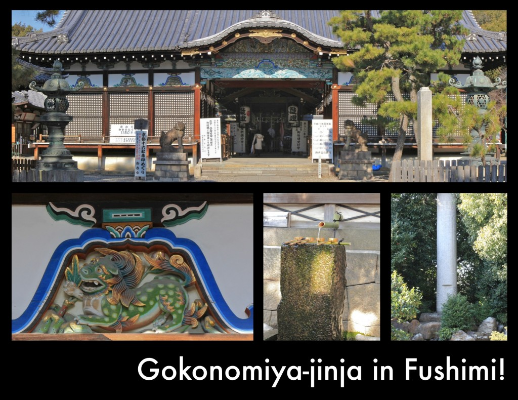 Gokonomiya Jinja: The Sweet-Smelling Temple!
