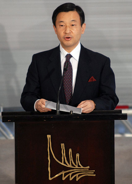 Famous Birthdays Today: 1960 – Naruhito, crown prince of Japan.