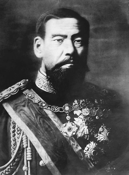 Historical Events Today: 1867 – Prince Mutsuhito, 14, becomes Emperor Meiji of Japan (1867-1912).