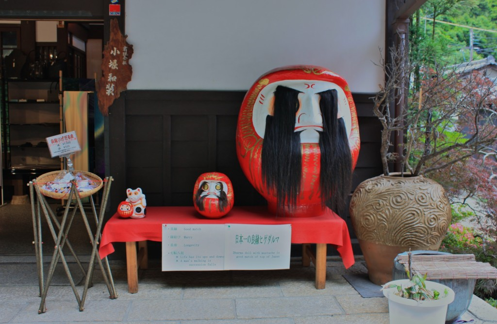 Durama Doll Lining the Path to Adashino Nenbutsuji in Kyoto!
