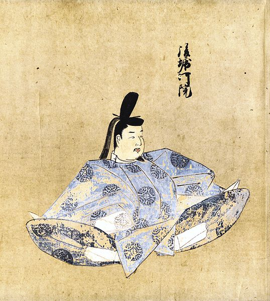 Famous Birthdays Today: 1212 -Emperor Go-Horikawa of Japan.