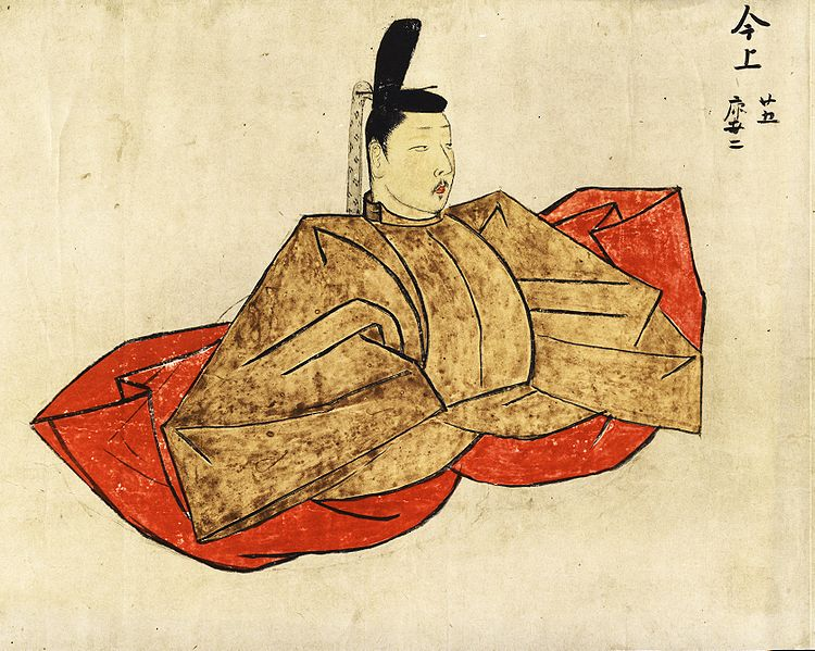 Famous Deaths Today: 1374 – Emperor Go-Kogon of Japan.