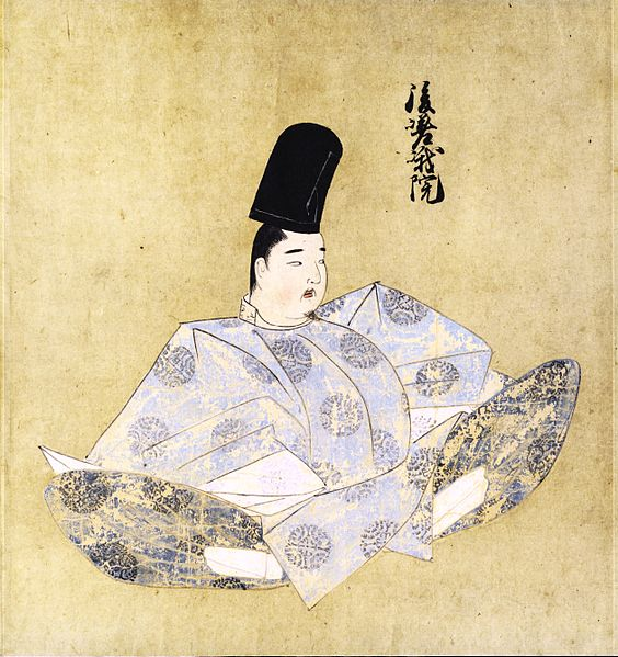 Famous Deaths Today: 1272 – Emperor Go-Saga of Japan.