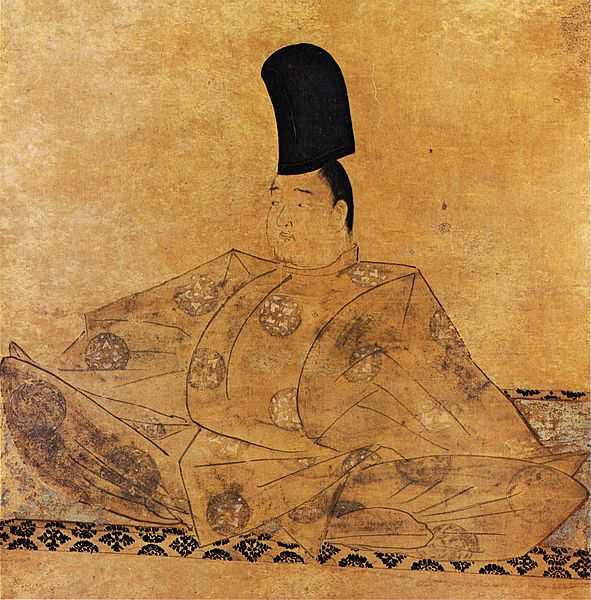 Famous Deaths Today: 1239 -Emperor Go-Toba of Japan.