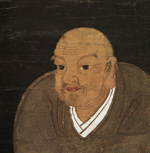 Famous Birthdays Today: 1222 -Nichiren, Japan, Buddhist priest and saint.