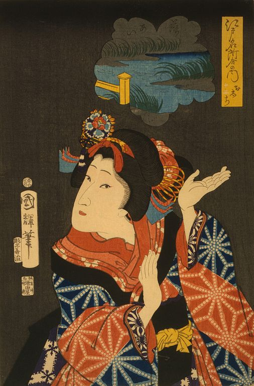 Famous Deaths Today: 1683 – Yaoya Oshichi, a young girl burned at the stake for arson in 17th Century Japan.