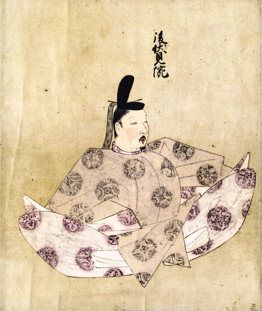 Famous Birthdays Today:1288-Emperor Go-Fushimi of Japan.