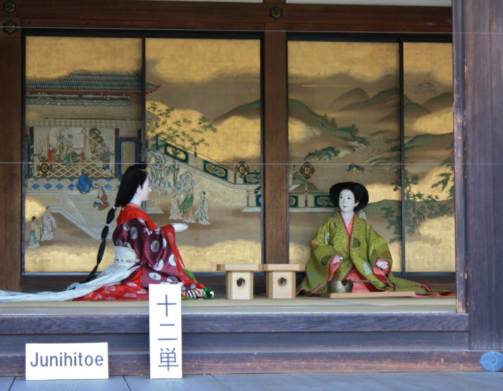 The Jūnihitoe Display at Kyoto's Imperial Palace!