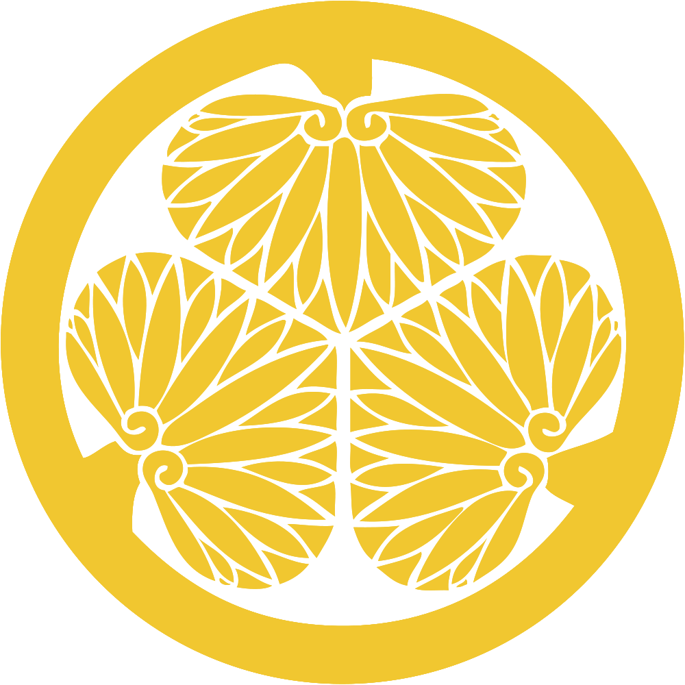 Historical Events Today: 1868 -The Shogunate is Abolished in Japan.