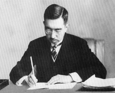 Famous Birthdays Today: 1901 Hirohito, Emperor of Japan.