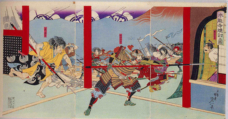 Historical Events Today: 1582 – The Incident at Honnō-ji takes place in Kyoto, Japan.