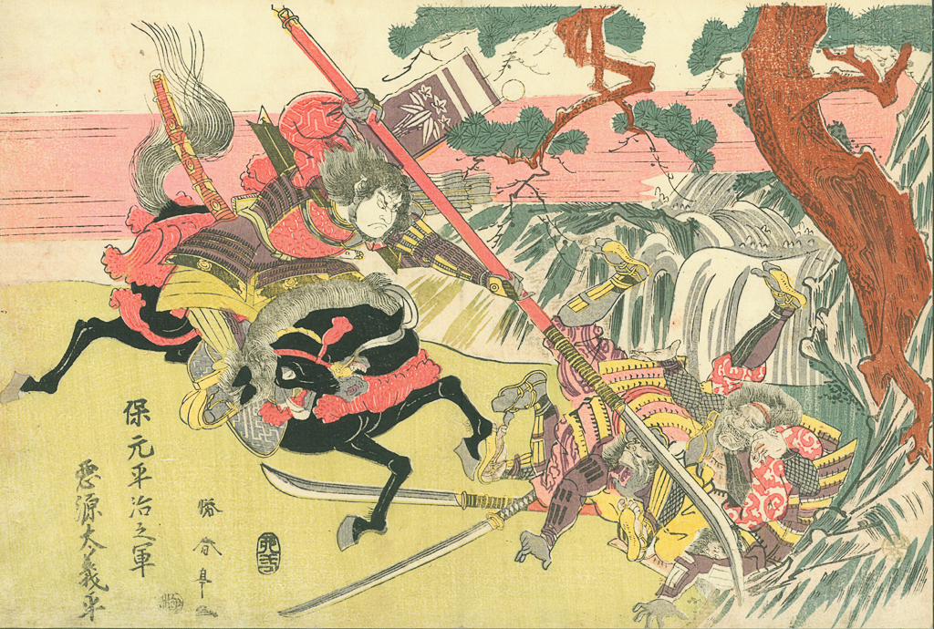 Historical Events Today: 1156-Siege of Shirakawa-den in Japan.