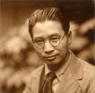 Famous Birthdays Today: 1888-Tojohiko Kagawa, Japan, Christian-social reformer (Grain of Wheat).