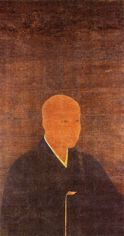 Famous Birthdays Today: 1313-Emperor Kogon of Japan.