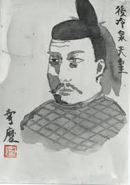 Famous Birthdays Today: 1025 – Emperor Go-Reizei of Japan.