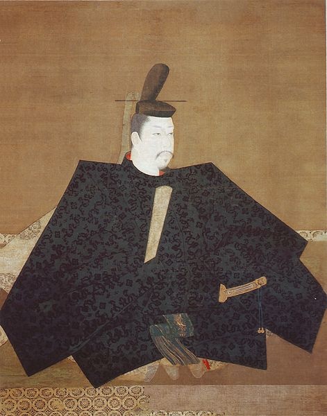 Historical Events Today: 1192-Minamoto Yoritomo Becomes Seii Tai Shōgun and the De Facto Ruler of Japan.