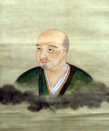 Kanō Motonobu, Co-Founder of the Kanō School!