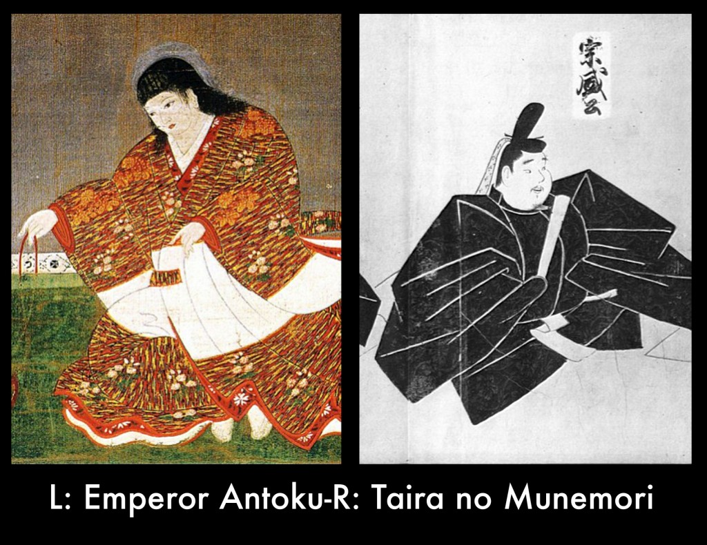 Historical Events Today: 1183-Taira no Munemori Flees With Emperor Antoku!