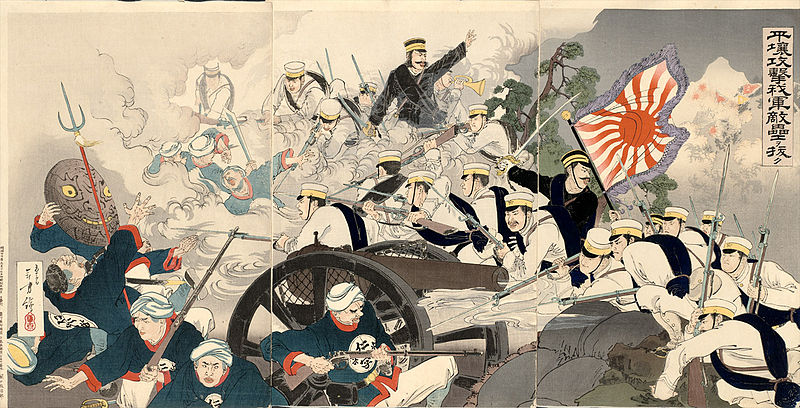 Historical Events Today: 1894 – Japan defeats China in Battle of Ping Yang.
