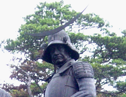 Famous Birthdays Today: 1567-Date Masamune!