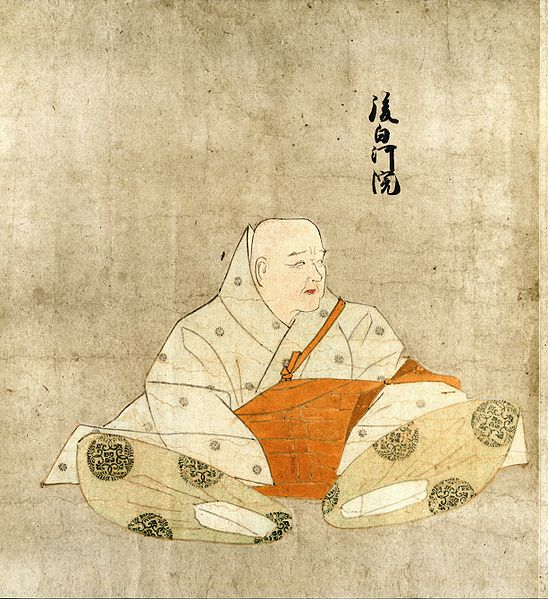 Famous Birthdays Today: 1127, Emperor Go-Shirakawa of Japan.