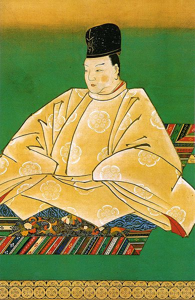 Famous Birthdays Today: 1675-Emperor Higashiyama of Japan.