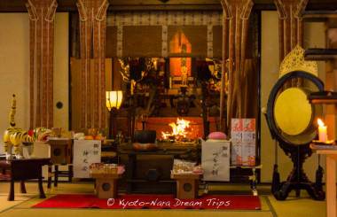 There was a fire inside the Hondo of the Hiden-in (悲田院), I have never seen that before.