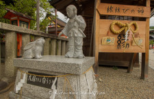 Statue of the Hare of Inaba and young Ōkuninushi at the entrance of the Ōkuni Shrine (大國主社), a sub-shrine, of Yasaka Jinja in Kyoto.